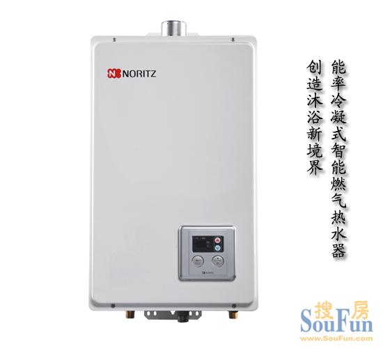 能率冷凝式智能燃气热水器 创造沐浴新境界