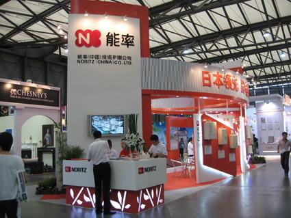 2010年9月能率参展国际建筑节能及新型建材展览会