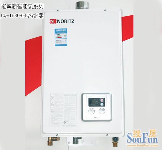 能率GQ-1680AFE热水器 精确控制恒温洗浴
