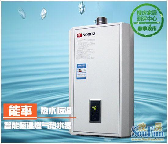 能率JSQ22-J燃气热水器 快速加热恒温