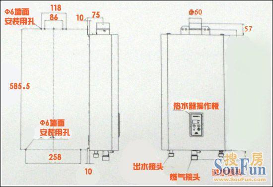 能率JSQ22-J燃气热水器 尺寸