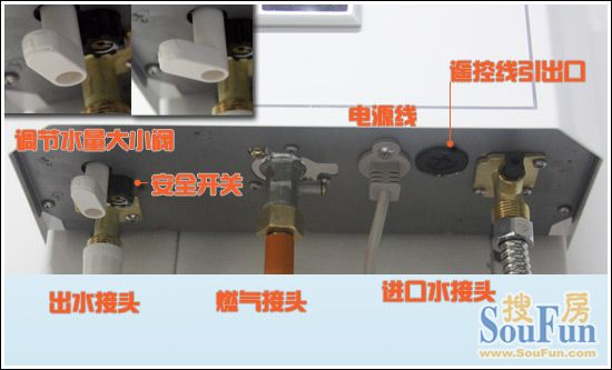 能率JSQ22-J燃气热水器 外观