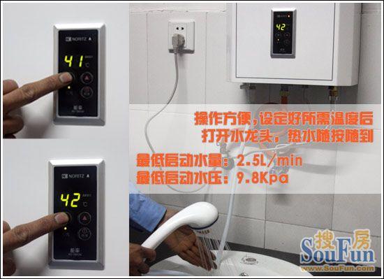 能率JSQ22-J燃气热水器 操作方便