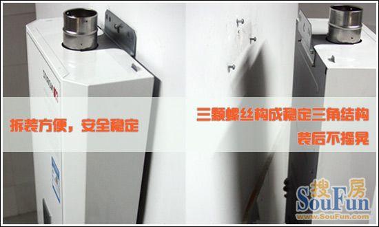 能率JSQ22-J燃气热水器 拆卸方便