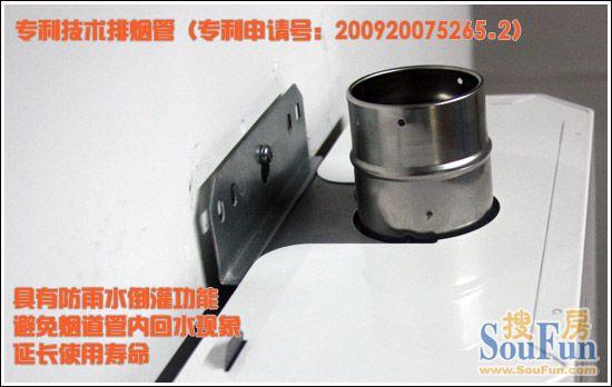 能率智能恒温JSQ22-J燃气热水器 专利技术排烟管