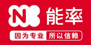 """能率再胜林内,夺得上海第一届""""家电杯""""篮球联谊赛季军"""