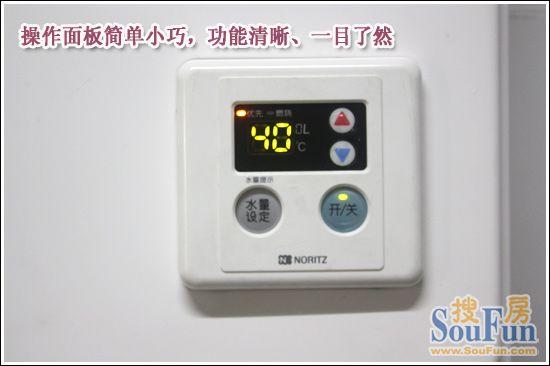 测评:能率平衡式热水器 平衡吐纳彰显安全典范4