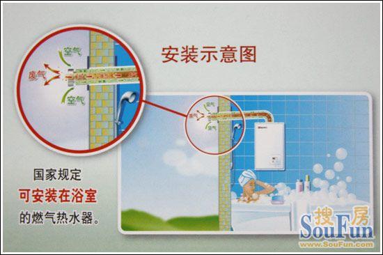 测评:能率平衡式热水器 平衡吐纳彰显安全典范8