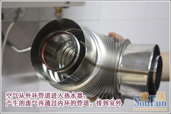 测评:能率平衡式热水器 平衡吐纳彰显安全典范7