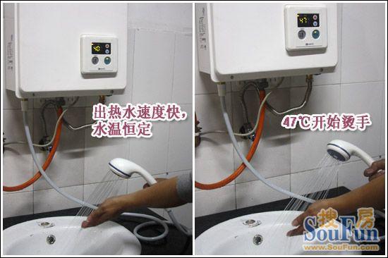 测评:能率平衡式热水器 平衡吐纳彰显安全典范10