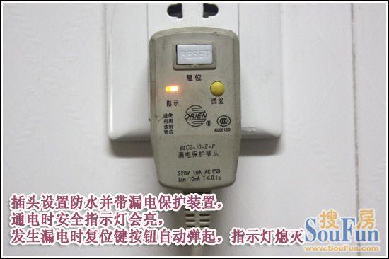 测评:能率平衡式热水器 平衡吐纳彰显安全典范9